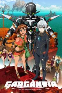Gargantia_anime_promo_image