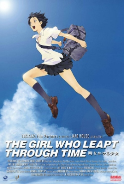 The_Girl_Who_Leapt_Through_Time_poster