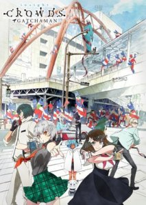 gatchaman_crowds_insight