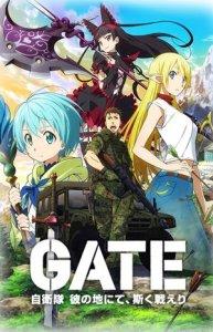 gate_jieitai_kanochi_nite_kaku_tatakaeri