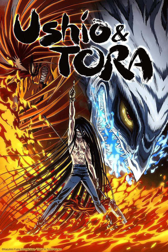 Ushio No Tora